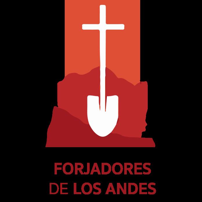 cropped-logo-forjadores-cuadrado.png